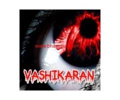 Vashikaran mantra for girlfriend +91-7878081407
