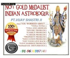 LOVE vashikaran famous baba ji +91 9636997848 in mumbai..