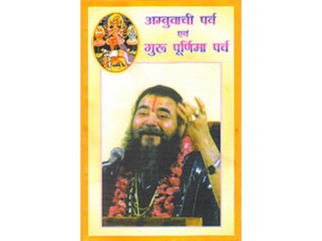 +91-9636945999LoVE VasHiKaRaN  SpEcIalIsT TaNtRiK bABa Jharkhand