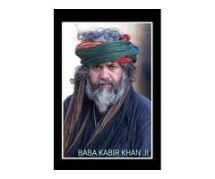 VASHIKARAN SPECIALIST KABIR KHAN +91_95018-42200 ***